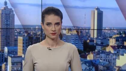 Выпуск новостей за 10:00: Непогода в Украине. Суд по делу убийства Шеремета