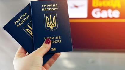 Украина расширила безвиз с Монголией и Аргентиной