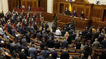 Рада відправила на доопрацювання законопроєкт про пенсії для переселенців