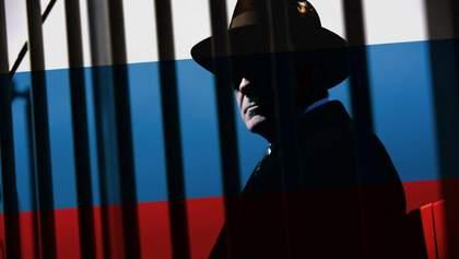 """Інсайди кремлівської розвідки: чи розкриє війна ГРУ і СЗР в Болгарії мережу """"нелегалів"""" РФ"""
