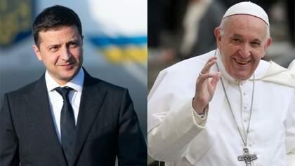 Зеленський полетить до Ватикану, де зустрінеться з Папою Римським Франциском