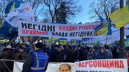 Під Радою знову протестують через ринок землі: відео