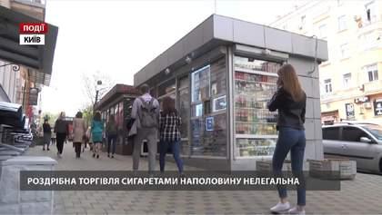 Розничная торговля сигаретами наполовину нелегальна