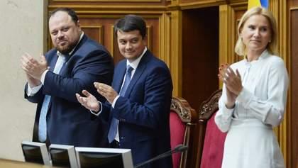 Яку зарплату отримав Разумков і його заступники в Раді у січні