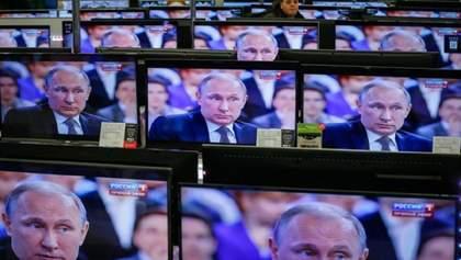 Что Российские СМИ чаще всего пишут об Украине: исследование