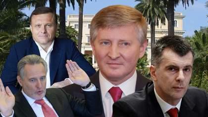 Вилла за 200 миллионов евро: кто из олигархов стал соседом Ахметова во Франции