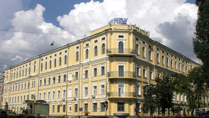 За плагіат: в одному з українських університетів розпустять вчену раду