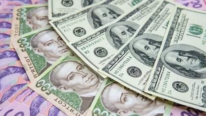 Якби долар був по 27 гривень: у Нацбанку пояснили наслідки фіксованого курсу