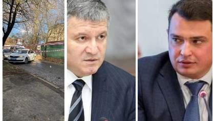 Главные новости 7 февраля: Стрельба в Мукачево, конфликт Авакова и Сытника
