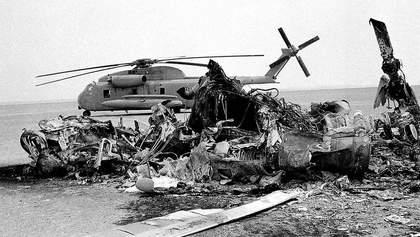 """Операція """"Орлиний кіготь"""": до чого призвів гучний провал армії США"""