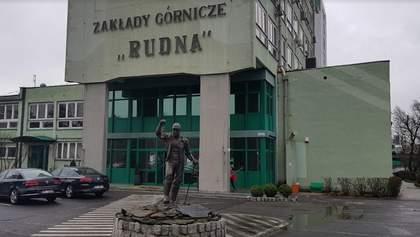 Землетрясение на шахте в Польше: один человек погиб, есть пострадавшие