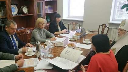 По просьбе Филарета: Денисова заявила о намерении проверить ликвидацию УПЦ КП