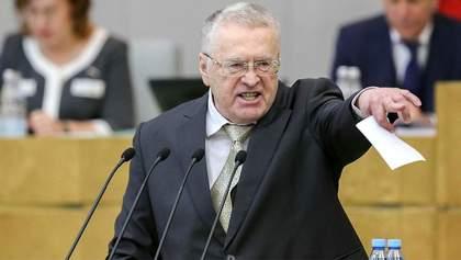 """Сжечь всех, чтобы Киева и Львова не было, – Жириновский возмутился из-за """"Наши котики"""" – видео"""