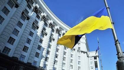 Укрзализныцю, Нафтогаз и Укрпочту не будут приватизировать: в Раде появился текст законопроекта