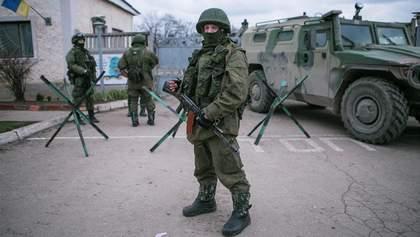 Спецоперация России в Украине: как Кремль хочет легализовать аннексию Крыма и войну на Донбассе