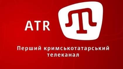 Кримськотатарському телеканалу ATR заблокували держфінансування, – заява редакції