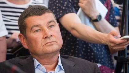 Ексдепутат Онищенко просить у Німеччини політичного притулку: що відомо