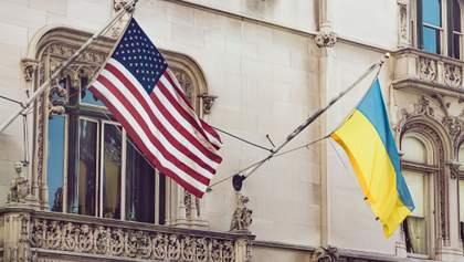 Що чекає Україну після провалу імпічменту Трампа: коментар політтехнолога