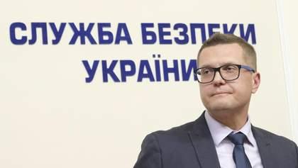 Яку зарплату отримав голова СБУ Баканов у січні