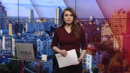 Выпуск новостей за 10:00: Вступление Северной Македонии в НАТО. Снег в Багдаде