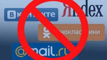 История о политике и бизнесе: почему Украине не стоит возвращать доступ к российским соцсетям