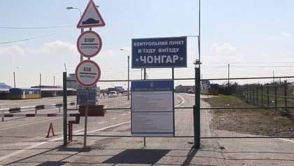 На адмінмежі з окупованим Кримом проведуть виїзне засідання комітету Верховної Ради