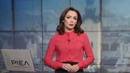 Випуск новин за 14:00: Реакція Чубарова на заяву Арахамії. Вручення підозри Федині