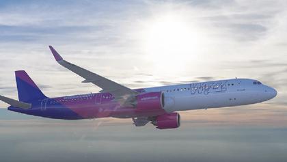 Большая распродажа авиабилетов от Wizz Air: что известно