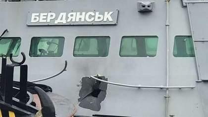 """Агрессия Кремля возле Керченского пролива: Россия обстреляла """"Бердянск"""" с вертолета"""