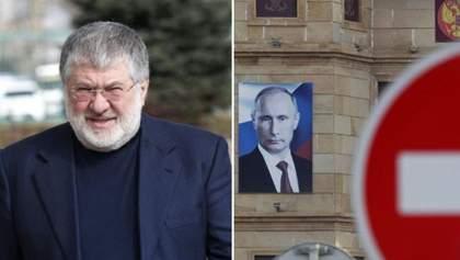 Головні новини 13 лютого: компанії з виробництва зброї Коломойського, санкції США проти Росії