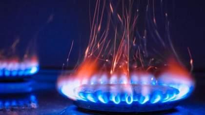 Цена газа на украинском рынке – самая низкая за 10 лет