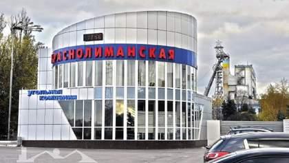 На Донеччині гірники не піднімаються з шахти: вимагають виплатити їм зарплату