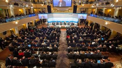 Мюнхенская конференция по безопасности 2020: можно ли предотвратить глобальный конфликт