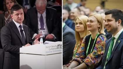 """Головні новини 15 лютого: Зеленський у Мюнхені, оновлення """"Слуги народу"""""""