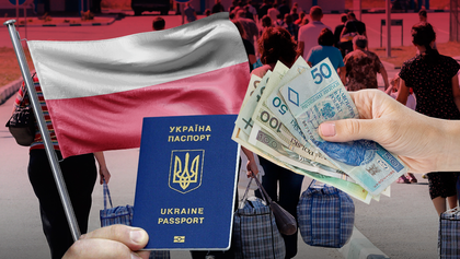 Украинцы в Польше: сколько зарабатывают, тратят и где ищут работу