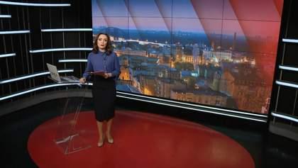 Выпуск новостей за 16:00: Суд по делу Шеремета. Мюнхенская конференция по безопасности