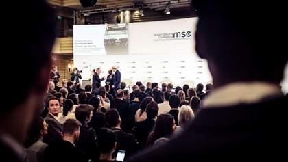 """Скандальний план """"завершення війни в Україні"""" повернули на сайт Мюнхенської конференції"""