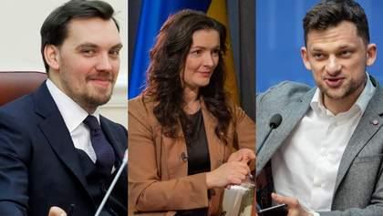 Завидные холостяки и холостячки правительства: министры рассказали о своей личной жизни