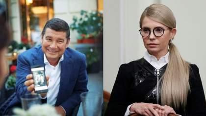 Маски скинуто: соратник Тимошенко виступив на захист Онищенка