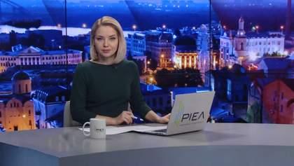 """Підсумковий випуск новин за 21:00: Виступ Зеленського в Мюнхені. Нова ідеологія """"слуг народу"""""""