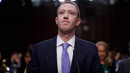 Даже Зеленский: украинцы делятся фото с Цукербергом из Мюнхена