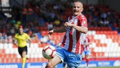 Футболист сборной Украины классной передачей принес победу клубу в Испании: видео