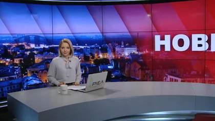 Выпуск новостей за 19:00: Нападение на журналистку 24 канала. Скандальный план примирения с РФ