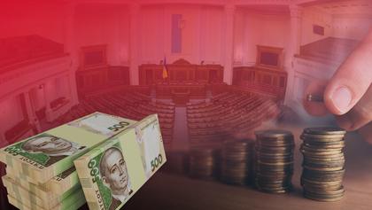 Рада хоче знизити деякі податки: коли і як це вплине на українців