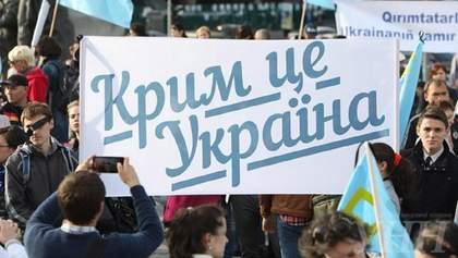 """Пропагандисти закликають росіян переселятися у Крим, щоб зробити його """"остаточно російським"""""""
