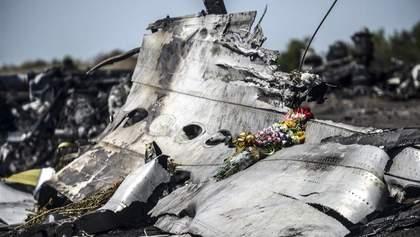 Справа MH17: усіх українських прокурорів відсторонили від розслідування катастрофи