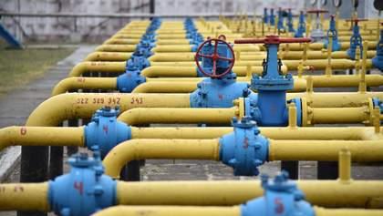 """В """"Нафтогазе"""" сделали прогноз по добыче газа в Украине"""