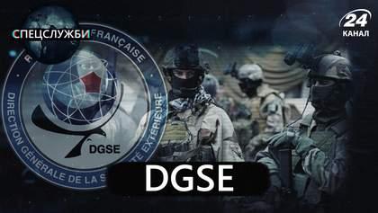 Спецслужба, яка вплинула на хід світової історії: що відомо  про французьку агентуру DGSE