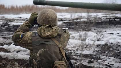 Пекельний бій під Золотим на Донбасі: як реагує світ