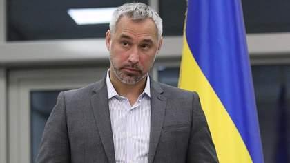 ЗМІ повідомили про можливу відставку Рябошапки: Офіс генпрокурора усе спростовує